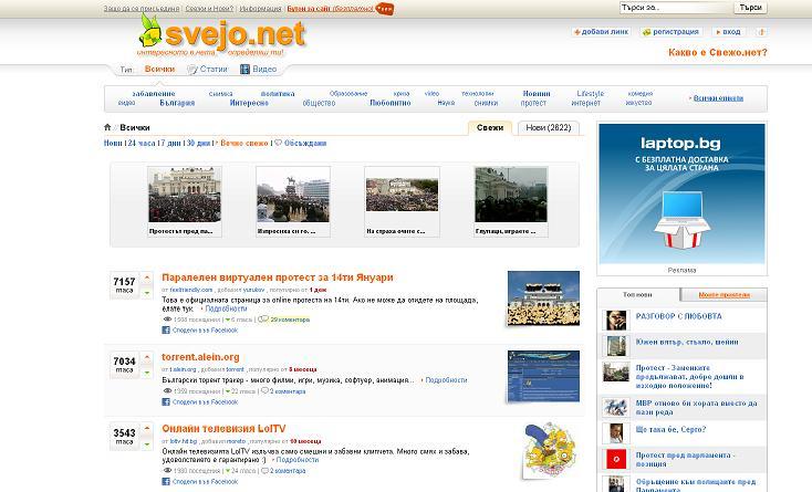 Svejo.net #1